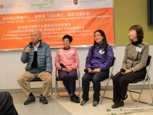 (左至右)肺癌患者徐生及照顧者徐太_乳癌患者吳女士_銘…恩芳女士